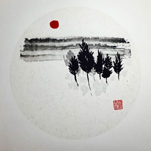 "Sumi-e ""Red Moon over Forrest"" Sumi (ink) brushed on Shikishi Board"