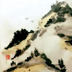 "Sumi-e 'Autumn on the Mountain"" Sumi (ink) and Watercolor on Xuan"